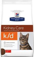 Hills Prescription Diet Feline k/d (1,5 kg)