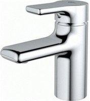 Ideal Standard Attitude Einhebel-Waschtischarmatur PICCOLO (A4761)