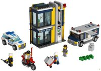 LEGO City Bank und Geldtransport 3661