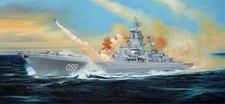 Trumpeter Russian battle cruiser Pyotr Velikiy Ex-Yuki Andropov (4522)