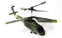 Syma Blackhawk AH-60 RTF (S102)