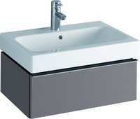 Keramag iCon Waschtischunterschrank platin (59,5 x 24 x 47,7 cm) 840262000