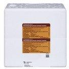 Fresenius Natrium Hydrogencarbonat 8,4% (10 x 20 ml)