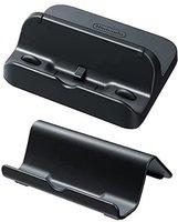 Gamepad Ladestation + Stand (Wii U)