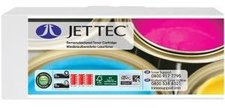 JetTec DRB2000