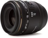 Sigma 70mm f2.8 EX DG Makro