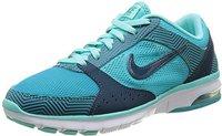Nike Nike Air Max Fit