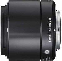 Sigma 60mm f2.8 DN (schwarz) [Micro Four Thirds]