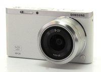 Samsung NX Mini Kit 9-27 mm (weiß)