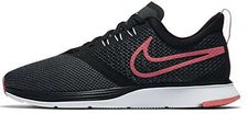 Nike Wmns Dunk Sky Hi Txt