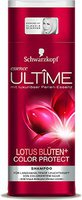 Schwarzkopf Essence Ultîme Diamond Color Shampoo (250 ml)