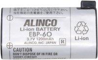 Alinco EBP-60 Li-Ion Funkgeräte-Akku