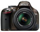 Nikon D5200 Kit 18-55 mm [Nikon VR] (bronze)