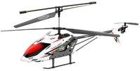 XciteRC Flybar 460XL Coax RTF (12031000)
