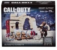 Mega Bloks Call Of Duty - Wüsten-Außenposten (06846)