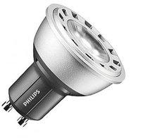 Philips MASTER LEDspotMV D 4-35W GU10 840 40D