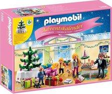 Playmobil Adventskalender Weihnachtsabend mit beleuchtetem Baum
