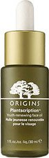 Origins Plantscription Youth-renewing face oil (30 ml)