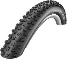 Schwalbe Rocket Ron 29 x 2,25 (57-622) (Performance Line)