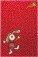 sigikid Rainbow Rabbit rot (133 x 200 cm)