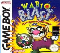 Golden Eye: Rogue Agent (DS)