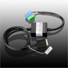 Becker   Harman Remote Kit (595445)