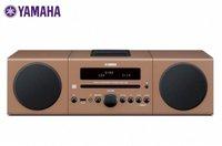Yamaha MCR-042 hellbraun