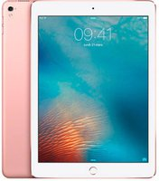 Apple iPad Pro 9.7 256GB WiFi roségold