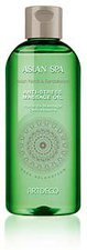 Artdeco Senses Asian Spa Deep Relaxation Anti-Stress Massage Oil (200ml)