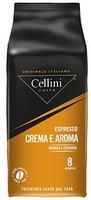 Cellini Crema e Aroma 1 kg Bohnen