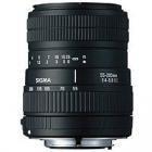 Sigma 55-200mm f4.0-5.6 DC HSM Nikon