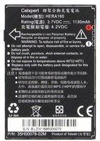 HTC BA S190
