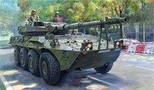 Trumpeter Spanish Army VRC-105 Centauro RCV (750388)