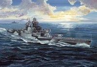 Trumpeter French Navy Richelieu 1943 (755750)