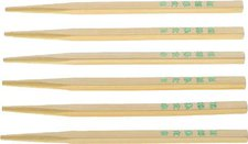 Kela Chopsticks 20er Set