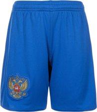 Russland Kinder Shorts EM 2016