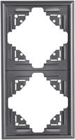 Kopp Abdeckrahmen 2-fach silber-anthrazit (309215068)