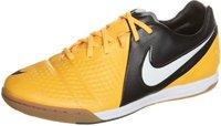 Nike CTR360 Libretto III IC citrus/black/white