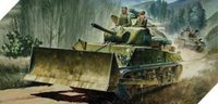 Academy M4A3 Sherman 105mm Howitzer (13207)