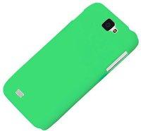 PEDEA Back Cover Rainbow (Galaxy S5 Mini)