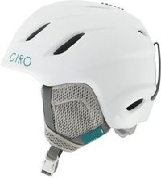 Giro Nine Jr. matte white