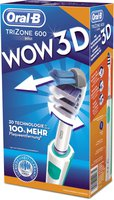 Oral-B TriZone 600 WOW Edition