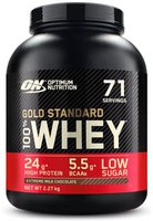 Optimum Nutrition 100% Whey Gold Standard 2273g Extreme Milk Chocolate