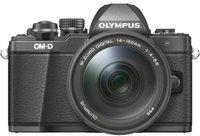 Olympus OM-D E-M10 Mark II Kit 14-150 mm II schwarz