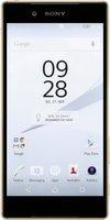 Sony Xperia Z5 Dual Sim gold ohne Vertrag