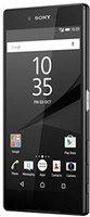 Sony Xperia Z5 Premium Dual ohne Vertrag