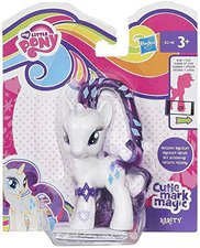 My Little Pony B0391