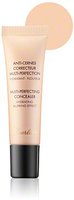 Guerlain Multi-Perfecting Hydrating Concealer (12 ml)