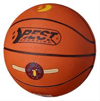 Best Sporting Mini Basketball